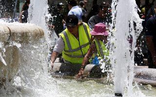 Το διάστημα 2001-2016 όλοι οι θερινοί μήνες στην Αθήνα εμφανίζουν μέσες υψηλότερες θερμοκρασίες ανώτερες από τον μέσο όρο των καλοκαιριών των ετών 1961-1990.