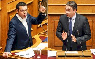 Ο κ. Τσίπρας υποστήριξε ότι αν υπάρχει θεσμική εκτροπή, αυτή οφείλεται στην αντιπολίτευση. «Αν υπάρχουν ένοχοι σε αυτήν την αίθουσα, είστε εσείς για συστηματική απόπειρα δολοφονίας χαρακτήρων», υπογράμμισε ο κ. Μητσοτάκης.
