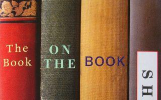 Ο ποιητής Χαράλαμπος Γιαννακόπουλος γράφει για τους βιβλιόφιλους στο νέο του βιβλίο.