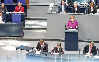 Η Αγκελα Μέρκελ χθες στην Μπούντεσταγκ. Η σημερινή άτυπη Σύνοδος Κορυφής της Ε.Ε. είναι πιθανότατα η τελευταία της ως υπηρεσιακής καγκελαρίου.