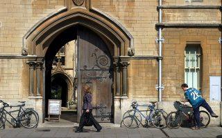 Μέλη του διδακτικού προσωπικού του κολεγίου Μπάλιολ της Οξφόρδης δήλωσαν ότι τάσσονται υπέρ της απεργίας.