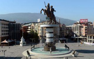 Το πανάκριβο και κακόγουστο σχέδιο «Σκόπια 2014» του πρώην πρωθυπουργού Γκρούεφσκι στην καρδιά της πρωτεύουσας της ΠΓΔΜ.