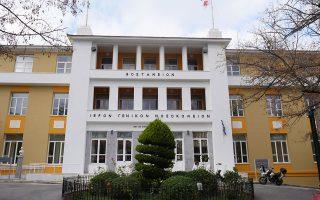 Εγκρίθηκε η προμήθεια ιατροτεχνολογικού εξοπλισμού για τη δημιουργία του αιμοδυναμικού τμήματος στο Νοσοκομείο Μυτιλήνης.