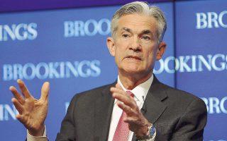 Το ενδιαφέρον των επενδυτών στρέφεται στη σημερινή κατάθεση του νέου επικεφαλής της ομοσπονδιακής τράπεζας των ΗΠΑ, Τζερόμ Πάουελ, στην αρμόδια επιτροπή του Κογκρέσου.