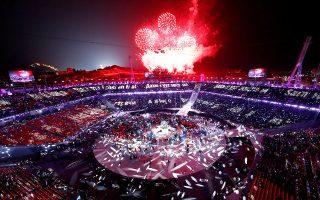 Η τελετή λήξης έριξε την αυλαία στους Χειμερινούς Ολυμπιακούς Αγώνες της Ν. Κορέας.