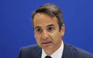 «Σπονδή στην αλαζονεία» χαρακτήρισε ο κ. Μητσοτάκης την ανακοίνωση της κ. Αντωνοπούλου.