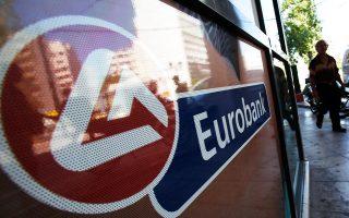 Το Εφετείο Αθηνών αποδέχθηκε την έφεση που άσκησε η Eurobank και πλέον η υπόθεση οδεύει προς τον Αρειο Πάγο.