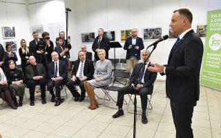 Ο πρόεδρος Αντρέι Ντούντα επισκέφθηκε χθες εβραϊκό κέντρο στην Κρακοβία της Πολωνίας.