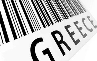 dimosieysi-ypoyrgikis-apofasis-gia-barcode-se-efimerides-kai-periodika