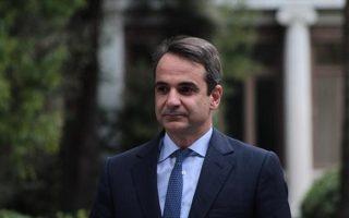 mitsotakis-o-k-tsipras-espeire-anemoys-kai-simera-therizei-thyelles0