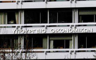 ypoik-oi-synecheis-anavathmiseis-tis-ellinikis-oikonomias-apoteloyn-ischyri-endeixi-tis-anodikis-poreias-tis0
