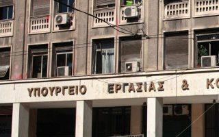 apantisi-yp-ergasias-ston-mitsotaki-gia-ti-schedia-2235169