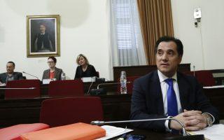 Ο αντιπρόεδρος της ΝΔ Άδωνις Γεωργιάδης (Δ) παρευρίσκεται στην