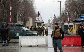 afganistan-to-ik-piso-apo-tin-vomvistiki-epithesi-stin-kampoyl0