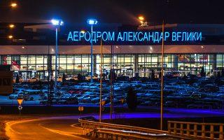 Τη μετονομασία του αεροδρομίου των Σκοπίων πιθανώς να θελήσει να εκμεταλλευθεί ο κ. Κοτζιάς και να μεταβεί αεροπορικώς απευθείας από την Αθήνα.