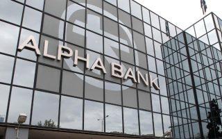 Η Alpha Bank αυξάνει στα 3,5 δισ. ευρώ –από 2,5 δισ. – το χαρτοφυλάκιο «Venus» που έχει βγάλει προς πώληση και οι προσφορές από υποψήφιους επενδυτές αναμένεται να κατατεθούν στα τέλη της εβδομάδας.