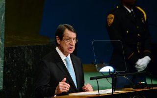Ο Πρόεδρος της Κυπριακής Δημοκρατίας Νίκος Αναστασιάδης μιλάει στην Ολομέλεια της 72ης Γενικής Συνέλευσης των Ηνωμένων Εθνών, Πέμπτη 21 Σεπτεμβρίου 2017 στη Νέα Υόρκη. ΑΠΕ-ΜΠΕ/ΑΠΕ-ΜΠΕ/ΔΗΜΗΤΡΗΣ ΠΑΝΑΓΟΣ