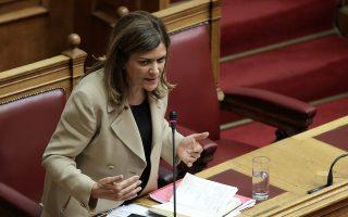 Η αναπληρώτρια υπουργός Εργασίας αρμόδια για την Καταπολέμηση της ανεργίας Ράνια Αντωνοπούλου μιλάει στη συζήτηση στην Ολομέλεια της Βουλής του σχεδίου νόμου του Υπουργείου Εργασίας, Κοινωνικής Ασφάλισης και Κοινωνικής Αλληλεγγύης  «Κοινωνική και αλληλέγγυα οικονομία και ανάπτυξη των φορέων της και άλλες διατάξεις», Αθήνα, την Τετάρτη 19 Οκτώβρη 2016. ΑΠΕ-ΜΠΕ/ΑΠΕ-ΜΠΕ/ΣΥΜΕΛΑ ΠΑΝΤΖΑΡΤΖΗ