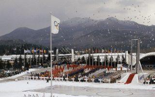 Οι 13οι Χειμερινοί Ολυμπιακοί Αγώνες ανοίγουν την αυλαία τους στη λίμνη Πλάσιντ της Νέας Υόρκης, το 1980. (AP Photo)