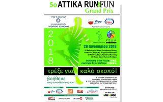 5o-attika-run-amp-038-fun-grand-prix-a-agonas-maroysi0