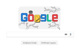 stoys-cheimerinoys-olympiakoys-agones-einai-afieromeno-to-doodle-tis-google0
