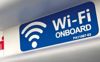 wi-fi-en-ptisei0