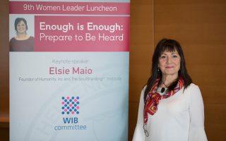 Ελσι Μέιο: Σύμβουλος επιχειρήσεων, ιδρύτρια της Humanity/SoulBranding Institute