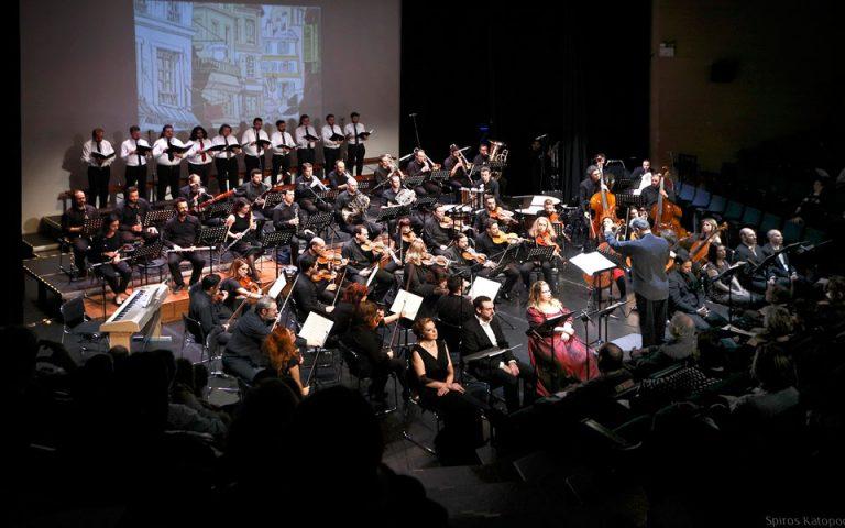 Οπερα του Καρρέρ ξαναγεννιέται 150 χρόνια μετά