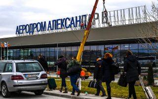 skopia-afairoyn-to-megas-alexandros-apo-tin-prosopsi-toy-aerodromioy0