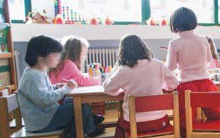 Η υποχρεωτική προσχολική αγωγή θα εφαρμοσθεί τμηματικά. Στόχος είναι μέσα στην επόμενη τριετία όλα τα τετράχρονα, ετησίως περίπου 40.000 περισσότερα σε σχέση με σήμερα, να φοιτήσουν σε νηπιαγωγεία.