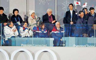 Με ενιαία ομάδα και κοινή σημαία παρήλασαν τα δύο κορεατικά κράτη στην τελετή έναρξης των Χειμερινών Ολυμπιακών Αγώνων, στην Πγιονγκτσάνγκ της Νότιας Κορέας. Το προεδρικό ζεύγος της Νότιας Κορέας (αριστερά κάτω), ο Αμερικανός αντιπρόεδρος Μάικ Πενς (κέντρο κάτω), ο πρόεδρος της Γερμανίας Φρανκ-Βάλτερ Σταϊνμάγερ (κέντρο πάνω), ο Ιάπωνας πρωθυπουργός Σίνζο Αμπε (δεξιά πάνω), ο πρόεδρος της Βόρειας Κορέας Κιμ Γιονγκ Ναμ και η αδελφή του Κιμ Γιονγκ Ουν, η Κιμ Γιο Γιονγκ (αριστερά πάνω) συγκροτούν μια ασυνήθιστη συντροφιά.
