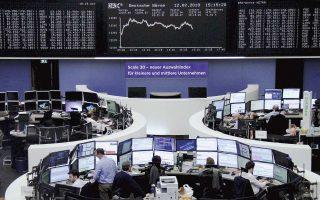 Στο Λονδίνο ο FTSE 100 έκλεισε χθες με άνοδο 1,19%. Ακόμη καλύτερη ήταν η συνεδρίαση για τον DAX στο χρηματιστήριο της Φρανκφούρτης (φωτ.), ο οποίος έκλεισε με κέρδη 1,45%.