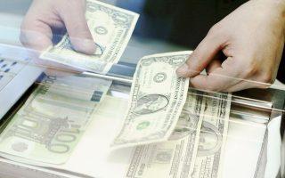 Παρά τη χθεσινή ανάκαμψη του αμερικανικού νομίσματος, το ευρώ έχει ενισχυθεί κατά 5,21% έναντι του δολαρίου το τελευταίο τρίμηνο.