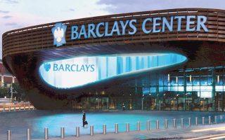 Οι τελευταίες κατηγορίες για το δάνειο προς το Κατάρ εις βάρος της Barclays έρχονται να προστεθούν σε σωρεία γεγονότων που αμαύρωσαν τη φήμη και το κύρος της. Για να μπορέσει να αντισταθμίσει όλα τα παραπάνω, προέβη σε εξωδικαστικούς διακανονισμούς, καταβάλλοντας εκατοντάδες εκατομμύρια δολάρια σε πρόστιμα.