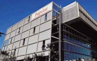 Το πρώτο «πείραμα» με «κούρεμα» μετοχών, ομολόγων και καταθέσεων έγινε στην Κύπρο, ανοίγοντας τον δρόμο για τη δημιουργία της τραπεζικής ένωσης. Τον Ιανουάριο του 2015 δημιουργήθηκε το Ενιαίο Συμβούλιο Εξυγίανσης, αναλαμβάνοντας την εξυγίανση των προβληματικών τράπεζων, όπως η Banco Popular.