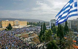 Η μεγάλη συμμετοχή του κόσμου στο συλλαλητήριο για τη Μακεδονία το καθιστά μία από τις μεγαλύτερες συγκεντρώσεις των τελευταίων ετών.