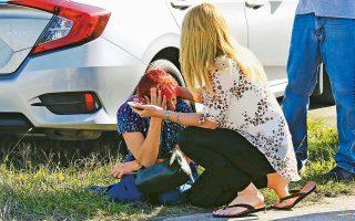 Γονείς και μαθητές έξω από το γυμνάσιο Μάρτζορι Στόουνμαν Ντάγκλας. Ηταν το 18ο περιστατικό πυροβολισμών σε σχολείο στις ΗΠΑ από την αρχή της χρονιάς.
