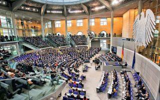 Ο πρόεδρος της γερμανικής Βουλής Βόλφγκανγκ Σόιμπλε στη χθεσινή ομιλία του για τα θύματα του Ολοκαυτώματος.