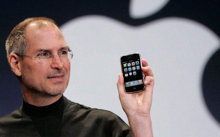 Τι ανέφερε στην αίτηση εργασίας του ο Στιβ Τζομπς, λίγο πριν δημιουργήσει την Apple