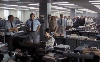 Σκηνή από την ταινία «Τhe Post», που υπενθυμίζει την αξία της δημοσιογραφίας σε μια εποχή που βάλλεται πανταχόθεν.