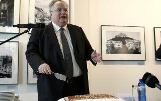 Ο υπουργός Εξωτερικών Νίκος Κοτζιάς κόβει την πρωτοχρονιάτικη πίτα του Υπουργείου Εξωτερικών, Αθήνα, Τρίτη 06 Φεβρουαρίου 2018. ΑΠΕ-ΜΠΕ/ΑΠΕ-ΜΠΕ/ΣΥΜΕΛΑ ΠΑΝΤΖΑΡΤΖΗ