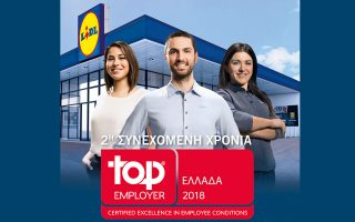 i-lidl-hellas-top-employer-to-2018-gia-deyteri-synechomeni-chronia0