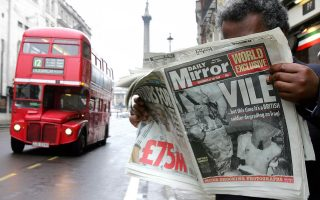 o-omilos-poy-ekdidei-tin-daily-mirror-exagorazei-ti-daily-express-kai-ti-daily-star0