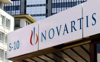eisaggeleis-gia-novartis-gia-tis-katatheseis-ton-prostateyomenon-martyron-tirithike-pista-o-nomos0