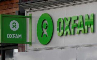 i-oxfam-zitise-syggnomi-apo-tis-arches-tis-aitis-kai-ton-lao0
