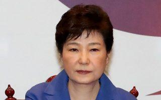 notia-korea-tin-30eti-fylakisi-tis-proin-proedroy-park-gkoyn-chie-zitoyn-eisaggeleis0