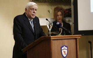 Ο Πρόεδρος της Δημοκρατίας Προκόπης Παυλόπουλος μιλάει στην παρουσίαση του βιβλίου