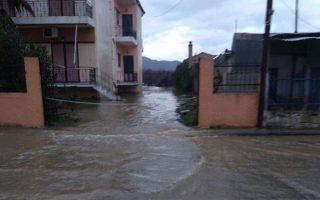 Φωτογραφία από το onlarissa.gr