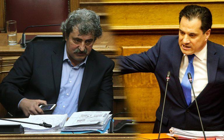 Αγρια κόντρα Πολάκη – Άδωνι στη Βουλή (βίντεο)