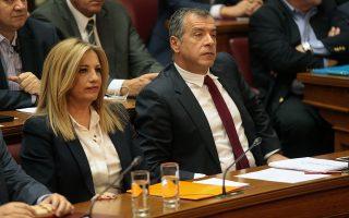Φώφη Γεννηματά και Σταύρος Θεοδωράκης προτάσσουν την επιτυχία του δύσκολου εγχειρήματος.